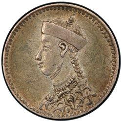 TIBET: AR 1/4 rupee, Chengdu mint, ND (1904-12). PCGS AU55