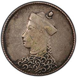 TIBET: AR 1/2 rupee, Chengdu mint, ND (1904-12). PCGS VF