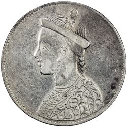 TIBET: AR rupee, ND (1902-11). VF-EF