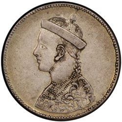 TIBET: AR rupee, Chengdu mint, ND (1904-12). PCGS AU50