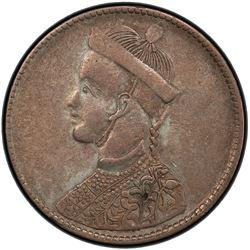 TIBET: AR rupee, ND (1911-33). PCGS EF45