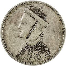 TIBET: AR rupee, Chengdu mint, ND (1911-33). VF-EF