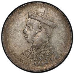 TIBET: AR rupee, ND (1911-33). PCGS AU55