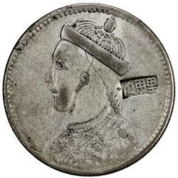 TIBET: AR rupee, ND (1939-42). VF