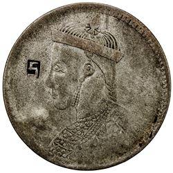TIBET: AR rupee, Kangding mint, ND (1939-42). F-VF