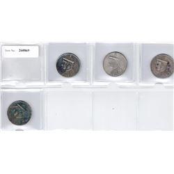 TIBET:. F-VF, LOT of 4 silver rupees, Kangding mint, struck circa 1939-42