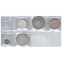 AFGHANISTAN: LOT of 5 nicer silver coins, retail value $300