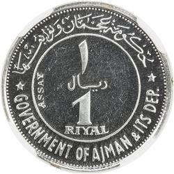 AJMAN: Rashid Bin Hamad al-Naimi, 1928-1981, AR riyal, 1969/AH1389. NGC PF67