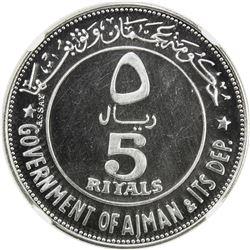 AJMAN: Rashid Bin Hamad al-Naimi, 1928-1981, AR 5 riyals, 1969/AH1389. NGC PF65