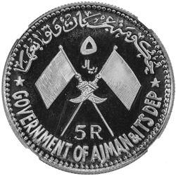 AJMAN: Rashid Bin Hamad al-Naimi, 1928-1981, 5 riyals, 1970/AH1390. NGC PF67