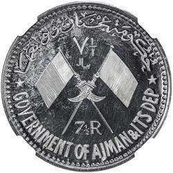 AJMAN: Rashid Bin Hamad al-Naimi, 1928-1981, 7 1/2 riyals, 1970/AH1390. NGC PF66
