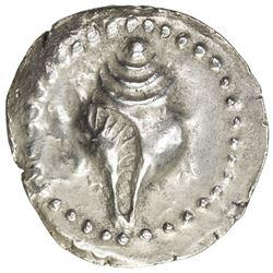 BURMESE KINGDOMS: AR unit (9.34g), early 5th century. EF