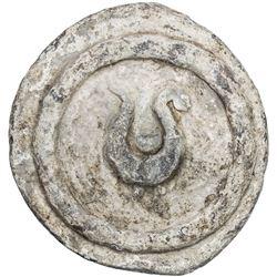 TENASSERIM-PEGU: Anonymous, 17th-18th century, lead weight (442g). VF