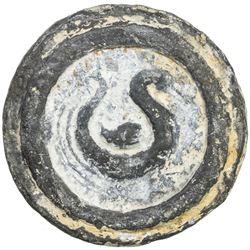 TENASSERIM-PEGU: Anonymous, 17th-18th century, lead weight (415.5g). VF