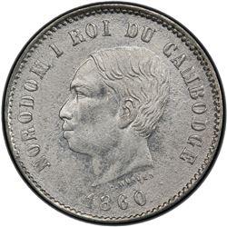 CAMBODIA: Norodom I, 1860-1904, AR 2 francs, 1860. PCGS UNC
