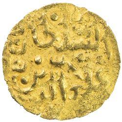 MACASSAR: 'Ala al-Din, 1593-1639, AV kupang (0.64g). EF