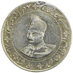 IRAN: Muhammad Ali Shah, 1907-1909, AR medal (13.72g), Tehran mint, AH1328. EF