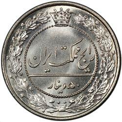 IRAN: Reza Shah, 1925-1941, 50 dinars, SH1307. PCGS SP