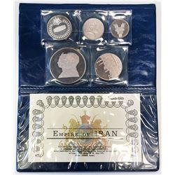 IRAN: Mohammad Reza Pahlavi, 1941-1979, 5-coin proof set, 1971/AH1350