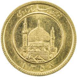 IRAN: AV 1/2 azadi (4.07g), AH1358. UNC