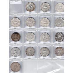 IRAN: LOT of 16 silver crown-sized coins, retail value $800