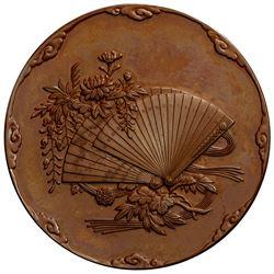 JAPAN: Meiji, 1868-1912, AE medal, year 33 (1900). AU