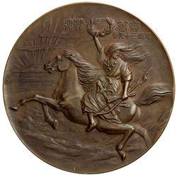 JAPAN: Meiji, 1868-1912, AE medal, year 39 (1906). EF