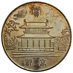 JAPAN: Meiji, 1868-1912, silvered medal, year 40 (1907). EF