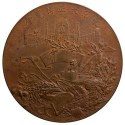 JAPAN: Taisho, 1912-1926, AE medal, year 3 (1914). EF
