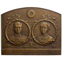 JAPAN: Taisho, 1912-1926, AE plaque, year 13 (1924). EF