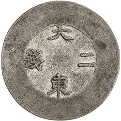 KOREA: Yi Hyong, 1864-1897, AR 2 chon (7.51g), ND (1882-83). AU