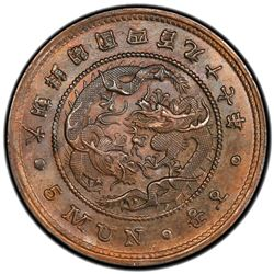 KOREA: Yi Hyong, 1864-1897, AE 5 mun, year 497 (1888). PCGS MS63