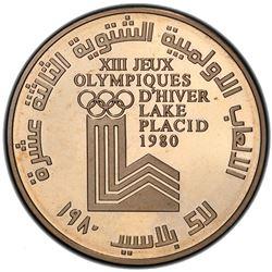 LEBANON: Republic, 1 livre, 1980. PCGS PF67