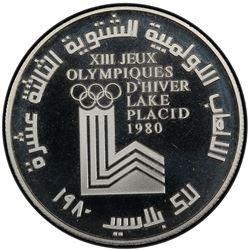 LEBANON: Republic, AR 10 livres, 1980. PCGS PF67