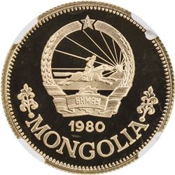 MONGOLIA: People's Republic, AV 750 tugrik, 1980. NGC PF69