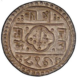 NEPAL: KATHMANDU: Jaya Prakash Malla, 1735-1768, AR 1/2 mohar, NS856 (1736). PCGS MS64