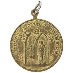 PALESTINE: medalet (8.35g), 1882. EF