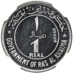 RAS AL KHAIMA: Saqr Bin Muhammad al-Qasimi, 1948-2010, AR rial, 1969/AH1389. NGC PF66