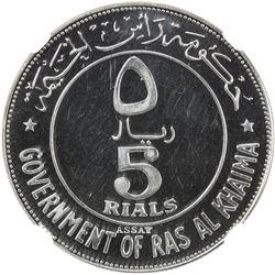 RAS AL KHAIMA: Saqr Bin Muhammad sl-Qasimi, 1948-2010, AR 5 rials, 1969/AH1389. NGC PF66