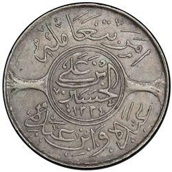 HEJAZ: al-Husayn b. Ali, 1916-1924, AR 10 ghirsh, Makka al-Mukarrama (Mecca), AH1334 year 8. PCGS AU