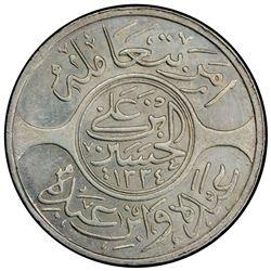 HEJAZ: al-Husayn b. Ali, 1916-1924, AR 20 ghirsh, Makka al-Mukarrama (Mecca), AH1334 year 8. PCGS MS
