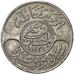 HEJAZ: al-Husayn b. 'Ali, 1916-1924, AR 20 ghirsh (riyal), Makka al-Mukarrama (Mecca), AH1334 year 9