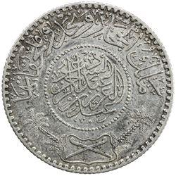 HEJAZ & NEJD: 'Abd al-'Aziz b. Sa'ud, 1926-1953, AR 1/4 riyal, Makka al-Mukarrama (Mecca), AH1348. E