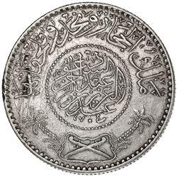 HEJAZ & NEJD: 'Abd al-'Aziz b. Sa'ud, 1926-1953, AR 1/2 riyal, Makka al-Mukarrama (Mecca), AH1348. E