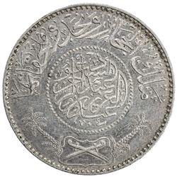 HEJAZ & NEJD: 'Abd al-'Aziz b. Sa'ud, 1926-1932, AR riyal, Makka al-Mukarrama (Mecca), AH1346. EF-AU