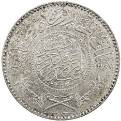 HEJAZ & NEJD: 'Abd al-'Aziz b. Sa'ud, 1926-1932, AR riyal, Makka al-Mukarrama (Mecca), AH1346. EF