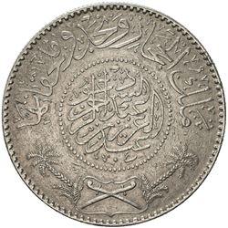 HEJAZ & NEJD: 'Abd al-'Aziz b. Sa'ud, 1926-1953, AR riyal, Makka al-Mukarrama (Mecca), AH1346. EF