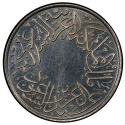 SAUDI ARABIA: 'Abd al-'Aziz b. Sa'ud, 1926-1953, 1/4 ghirsh, AH1356. PCGS SP66