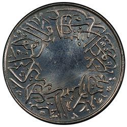 SAUDI ARABIA: 'Abd al-'Aziz b. Sa'ud, 1926-1953, 1/2 ghirsh, AH1356. PCGS SP66