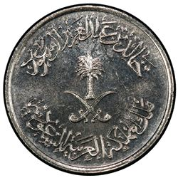 SAUDI ARABIA: Khalid bin Abd Al-Aziz, 1975-1982, 5 halala, AH1397. PCGS SP